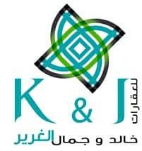 خالد وجمال الغرير للوساطة العقارية