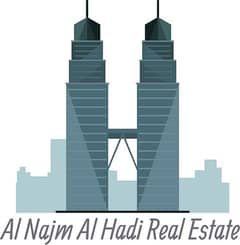 Al Najm Hadi