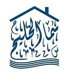 Sama Al Khaleej Real Estate