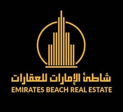 Emirates Beach Real Estate