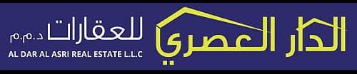 Al Dar Al Asri Real Estate