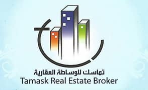 Tamask Real Estate Broker