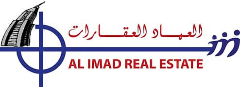 Al Imad Real Estate