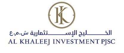 الخليج الاستثمارية
