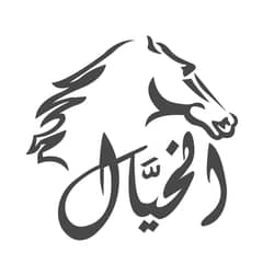 Abdullah Al Khayyal Real Estate