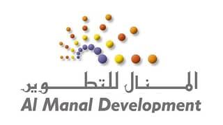Al Manal Development FZCO