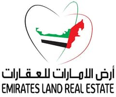 Emirates Land Real Estate