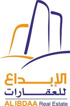 Al Ibdaa Real Estate