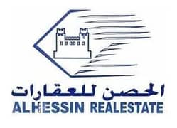 Al Hessin Real Estate