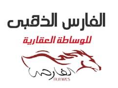Al Faris Al Thahabiya Real Estate