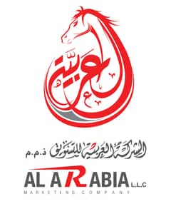 Al Arabia Marketing Company LLC
