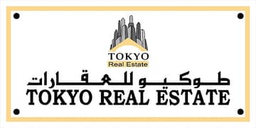Tokyo Real Estate