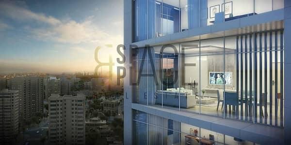 Spacious Studio | Terrific Twin Towers | Bloom Heights
