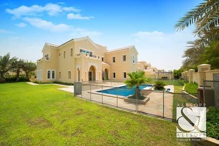 6 Bedroom Villa for Sale in Arabian Ranches, Dubai - Vacant   Upgraded   Corner Plot   6 Bed