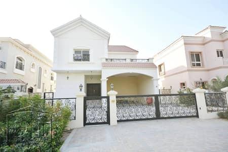 5 Bedroom Villa for Rent in The Villa, Dubai - 5 Bedroom Custom Build With Basement Level