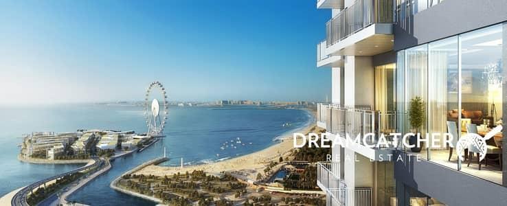 2 Bedroom Flat for Sale in Dubai Marina, Dubai - FOR SALE