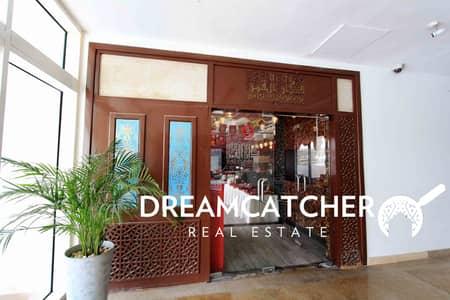 Shop for Sale in Dubai Marina, Dubai - Good Investment Opportunity with 8.8% ROI