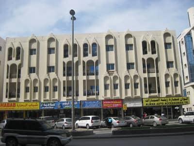 Building for Sale in Al Ghuwair, Sharjah - RESIDENTIAL,COMMERCIAL BUILDING(G 3) FOR SALE IN AL GHUWAIR SHARJAH