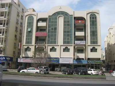 Building for Sale in Al Ghuwair, Sharjah - RESIDENTIAL,COMMERCIAL BUILDING(G 4) FOR SALE IN AL GHUWAIR SHARJAH