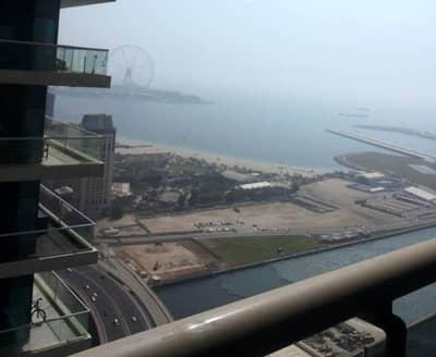 1 Bedroom Flat for Sale in Dubai Marina, Dubai - Tenanted - High Floor - Partial Sea View