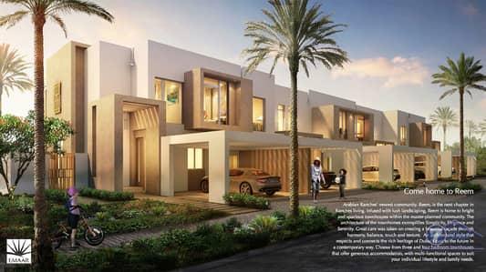 3 Bedroom Townhouse for Sale in Arabian Ranches, Dubai - Big Discount! 100% Off Reg. Fees I 3 B/R Reem@Arabian Ranches