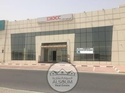 Showroom for Rent in Industrial Area, Sharjah - top