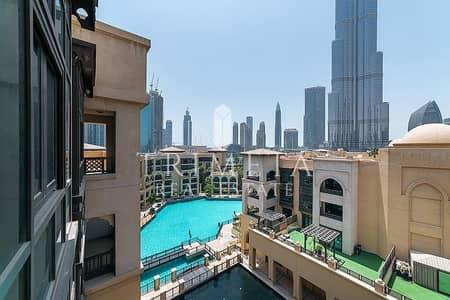 2 Bedrooms in Al Tajer