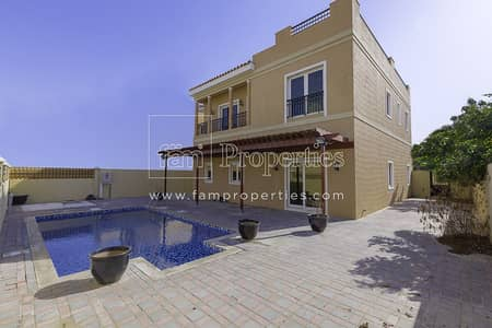 5BR Mazaya A2 in Aldea Close to Spinneys