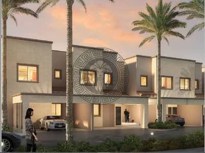 Experience the Modern Living in fully Integrated Community