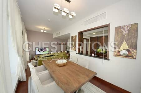 Upgraded & Furnished | Fountain & Burj View