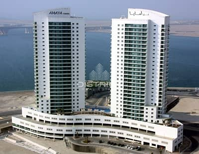 1 Bedroom Flat for Rent in Al Reem Island, Abu Dhabi - Call Now - Vacant 1BR Flat in Amaya Towers
