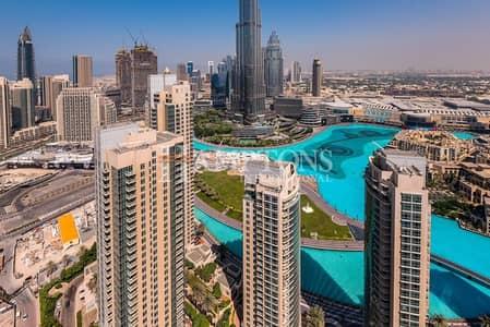 Burj Khalifa and Fountain View | High Floor
