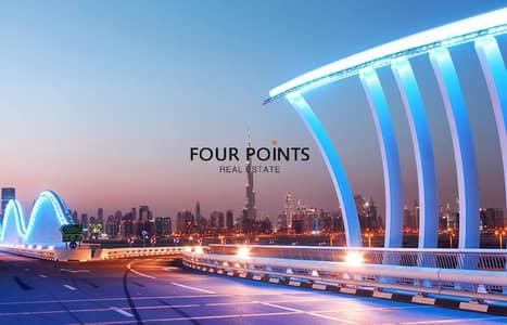 8% ROI Meydan - Guaranteed lowest rate