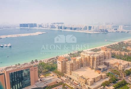 Marina Crown 2 Bed+Maids sea view 1.65M