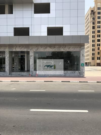 Shop for Rent in Al Qusais, Dubai - BEST 1200 SQ FT SHOP CLOSE TO POND PARK SPECIALLY FOR GROCERY MARKET WITH 3 MONTHS GRACE PERIOD FOR FITTING IN 240K