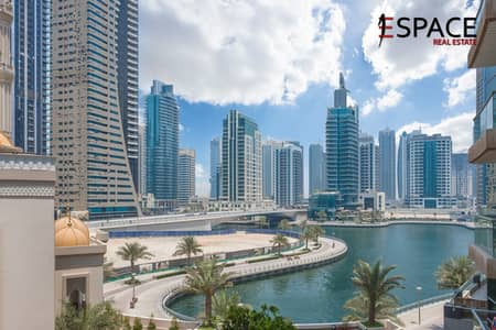 1 Bedroom Flat for Sale in Dubai Marina, Dubai - Apartment in Park Island with Marina View