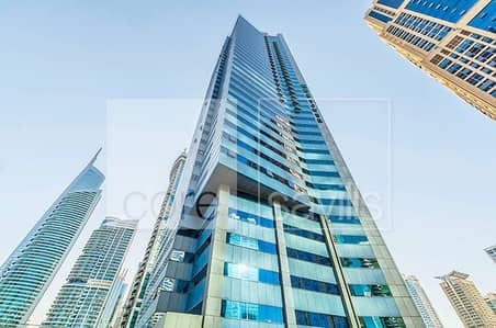Semi-fitted office available in HDS Tower