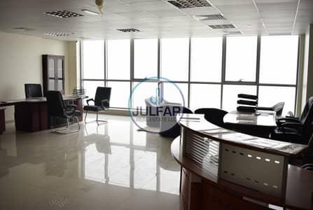 Office for Rent in Dafan Al Nakheel, Ras Al Khaimah - Furnished Office FOR RENT in Julphar Towers