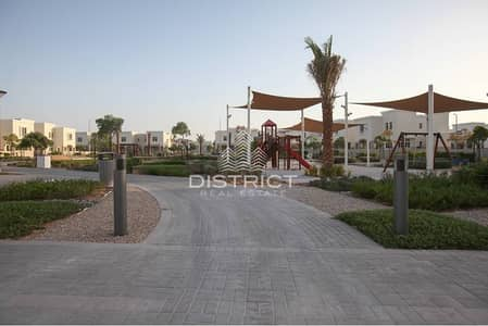 Your Dream 2BR Apt with Terrace in Al Ghadeer