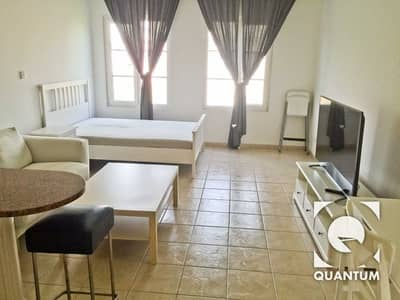 Fully Furnished  Vacant Sept Garden View