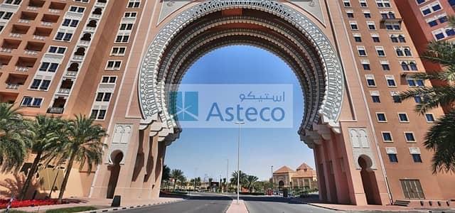 Office for Rent in Ibn Battuta Gate, Dubai - Cheapest Office including DEWA & Chiller