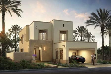 4 Bedroom Villa for Sale in Arabian Ranches 2, Dubai - Summer Promotion | Pay 50% Post-handover
