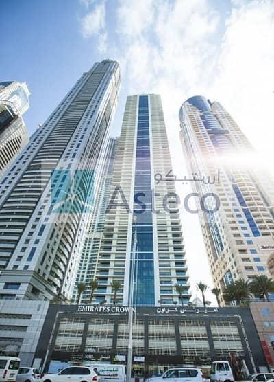 3 Bedroom Apartment for Sale in Dubai Marina, Dubai - Marina/Sea View 3 room+living+maid at amazing price