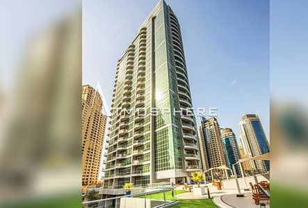 Marina View | Fully Furnished | With Balcony