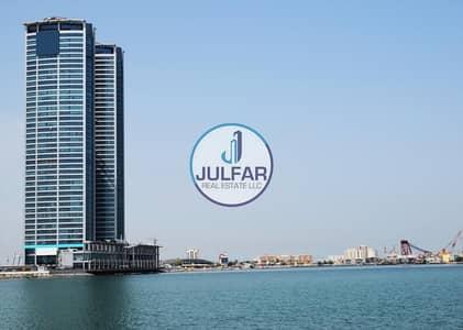 Office for Sale in Dafan Al Nakheel, Ras Al Khaimah - Furnished Sea View Office FOR SALE in Julphar Towers