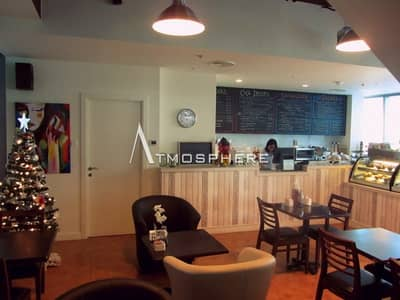Fully Furnished | Ready Coffee Shop or Retail