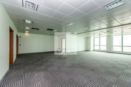 Office for Rent in Corniche Road, Abu Dhabi - Fully fitted office for Rent in Corniche