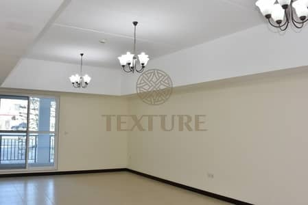 It is a ready to move in apartment in AKH  just 55K in 1 Chq.