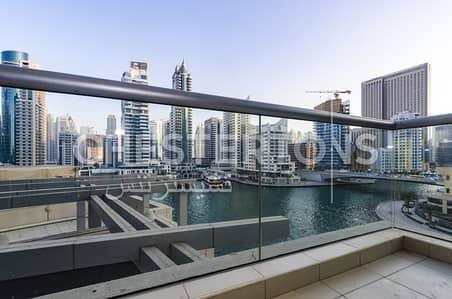 Exclusive  Beautiful  Full Marina View  