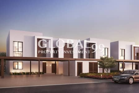 Modern Newly Project  2 Br Apt. in ALG 2